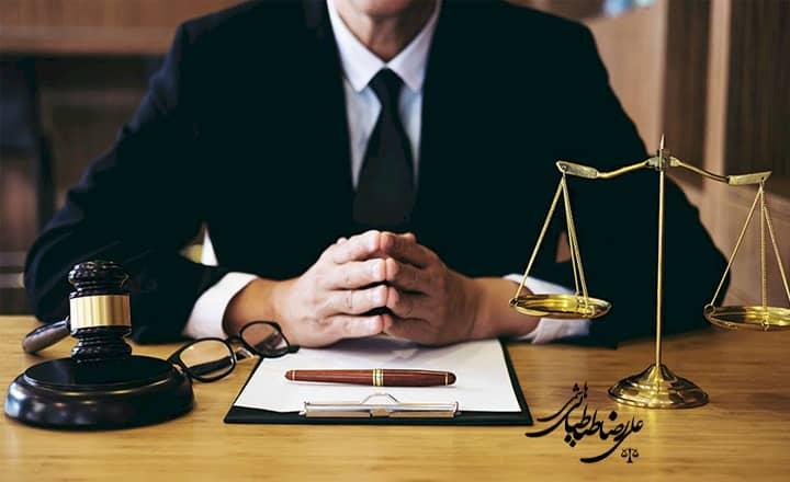ضابطین دادگستری و وظایف آنها