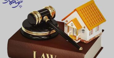 هر آنچه در مورد درخواست صدور اجراییه تخلیه ملک باید بدانیم