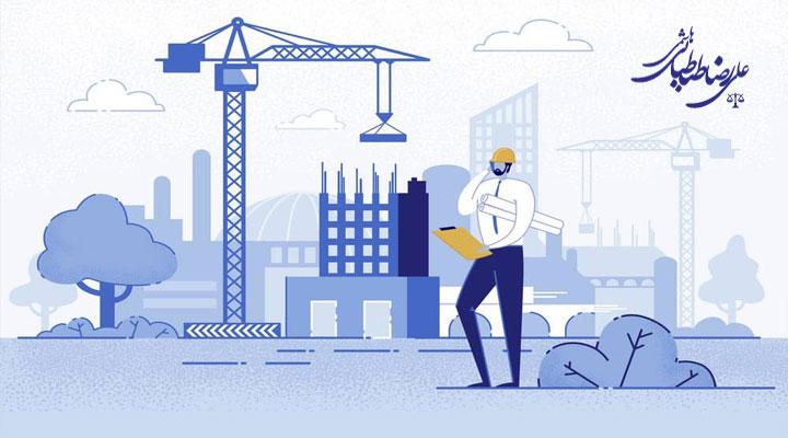 ضرورت تعیین مدت زمان ساخت در قراردادهای مشارکت ساخت و ساز