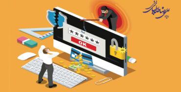 حملات مهندسی اجتماعی
